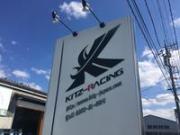 KITZ-RACING(キッズレーシング) ハイエ―スコンプリ―トカ―&カスタムショップ