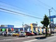 ネッツトヨタ岐阜(株)U-Car北方店