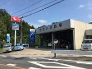 株式会社ササキ自動車