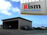 Rism MOTOR SERVICE  リズムモーターサービス
