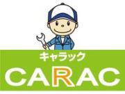 安田産業 CARAC