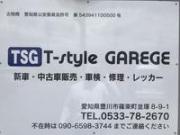 TSG T-style GAREGE 格安軽自動車専門店