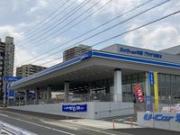 ネッツトヨタ中部(株) U-Car米野木