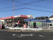 ヤマサ總業株式会社 e-洗車ショップ刈谷店