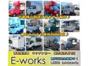 キッチンカー専門店E-WORKS 名古屋本店