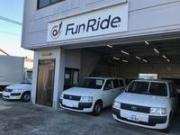 Fun Ride[ファンライド]アウトレット店