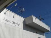 Auto Style+ オートスタイルプラス