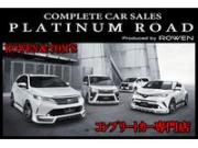 プラチナムロード豊田店 ROWENコンプリートカー専門店