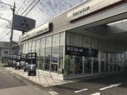 西日本三菱自動車販売株式会社 津島店