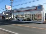 西日本三菱自動車販売株式会社 東海店