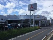 西日本三菱自動車販売株式会社 多治見店