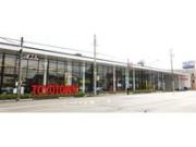 三重トヨタ自動車株式会社 トヨタウン四日市店