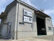 U's Garage