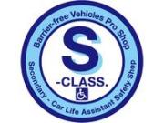 福祉車両専門店 S-CLASS.