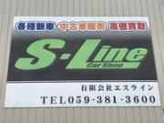 Total Car Shop S-Line