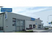 SanAi Automobiles Inc. (株)サンアイ自動車