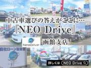 NEO Drive 函館支店/株式会社ネオジャパン