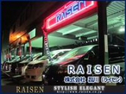 RAISEN 株式会社 磊川(ライセン)