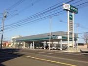 札幌トヨペット(株) 江別店
