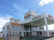 トヨタカローラ釧路(株)本店マイカーセンター