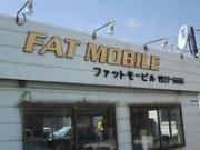 (有)ファットモービル