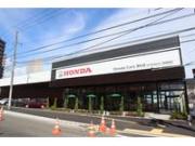 HondaCars南札幌U-Select羊ヶ丘 (株)ホンダカーズ南札幌