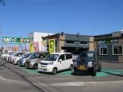 (株)札幌タック自動車 ダイチ店