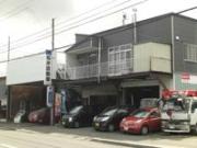 (有)松井自動車
