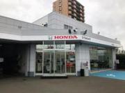 Honda Cars 北海道 U-Select札幌