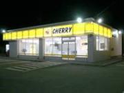 CHERRY (有)チェリーオート