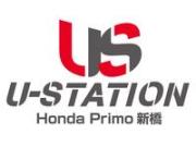 (株)ホンダプリモ新橋 U-STATION