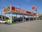 オートバックス苫小牧店