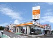 トヨタカローラ道北(株) 富良野店