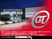 GTNET札幌 スポーツカー&GT-R買取専門店