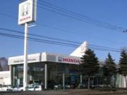 ホンダカーズ帯広中央       Honda U-Car帯広