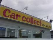 Car collect カーコレクト