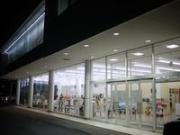 AUTO BELL/オートベル 昭和店