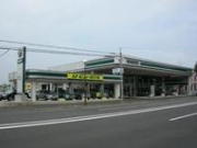 札幌トヨペット(株) 新琴似店