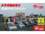 (株)カーズ・ビービー