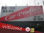 Car Produce (株)カープロデュース 本店