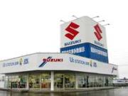道東スズキ(株) U's STATION道東