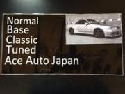 Ace Auto Japan【エースオートジャパン】