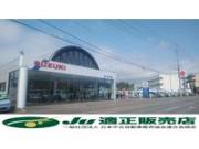 AUTO BELL/オートベル 石川店