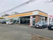 トヨタカローラ苫小牧株式会社 とみかわ店
