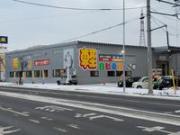 (株)軽自動車館 札幌東店