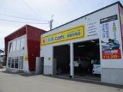 東部ダイハツ株式会社 軽自動車.com 釧路光陽店の画像