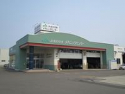 JA北ひびき メカニックセンター