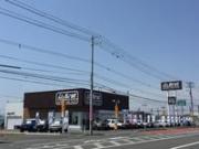 Brat釧路 SUV専門店