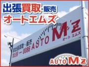 AUTO M'z オートエムズ