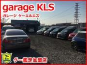 garage KLS 株式会社ケーエルエス